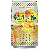 ポッカサッポロ 紀州の梅スパークリング 350ml缶×24本入×(2ケース)
