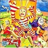 P.O.S.T & K.O.T ポピーザぱフォーマー オリジナル・サウンドトラックス (ケダモノ・オリジナル・トランクス付き限定盤)