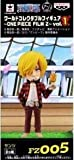 One Piece World Collectable Figure ONE PIECE FILM Z vol.1 FZ005: Sanji Banpresto prize