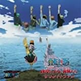 One Piece: Episode of Alabaster by Soundtrack (2007-03-07)
