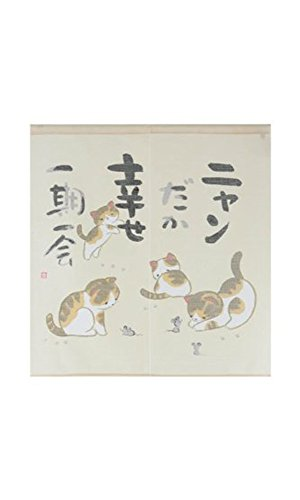 Made in Japan Noren Curtain Happy Cat Nyandaka Shiawase