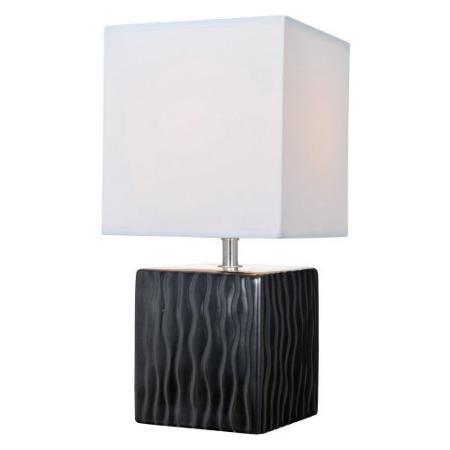 (Lite Source Kube Table Lamp)