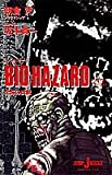 img - for BIO HAZARD (JUMP j BOOKS) (1998) ISBN: 4087030679 [Japanese Import] book / textbook / text book