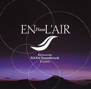 bgm en lair nana soundtrack piano collection