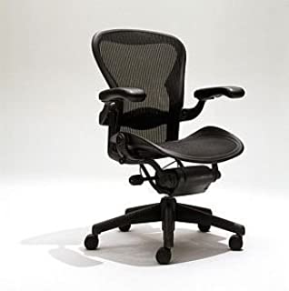 aeron task chair - Sayl Chair