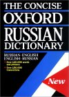 The Concise Oxford Russian Dictionary, Edited by Colin Howlett, 0198643381