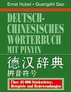 Deutsch Chinesisches Wörterbuch Mit PINYIN