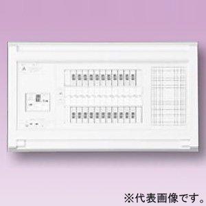 超人気の テンパール パールテクト パールテクト 扉なし 扉なし 省エネコントローラPC-5B組込 ピークカット機能付 住宅用分電盤 テンパール リミッタースペースなし YAG310342PC5 B01NCAJHK0, トミオカシ:5f08b1b5 --- diceanalytics.pk