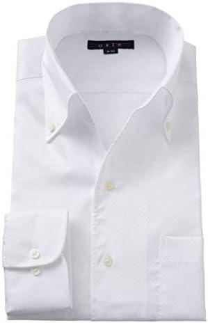 【メンズ・ワイシャツ・カッターシャツ】スリム・長袖・クールマックス・ボタンダウン・イタリアンカラー・スキッパー