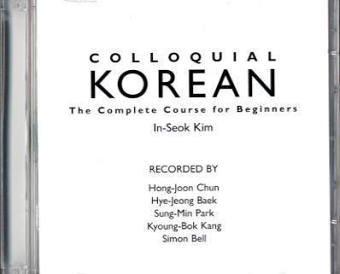 Colloquial Korean (Colloquial Series)