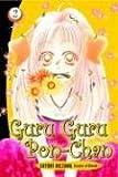 Guru Guru Pon-Chan, Satomi Ikezawa, 0345480961
