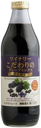 アルプス ワイナリー こだわりのグレープミックス 黒の果実 1L瓶×12(6×2)本入