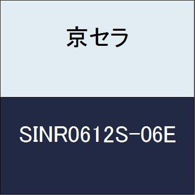 京セラ 切削工具 ネジキリホルダー SINR0612S-06E B079Y2BL6V