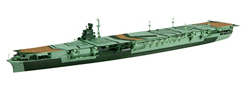 1/700 serie FACILE speciale No.10 Japon Marine Aircraft Carrier Zuikaku