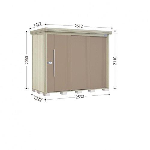 タクボ物置 ND/ストックマン ND-2512 一般型 標準屋根 『屋外用中型大型物置』 カーボンブラウン B00ADLAPGU