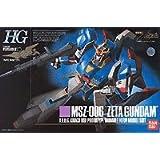 HG 1/144 MSZ-006 ゼータガンダム (機動戦士Zガンダム)