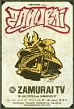 ZAMURAI TV [DVD]