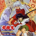 Inuyasha the Movie: Affections Touching Across Time Original Soundtrack