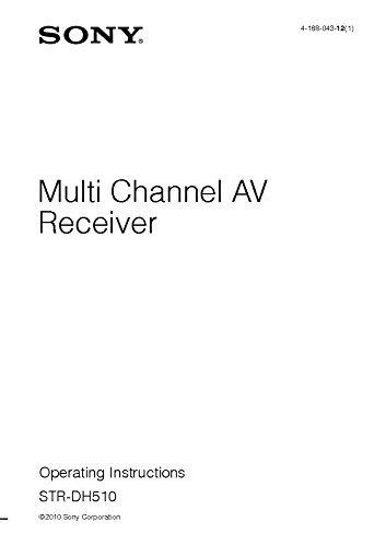 Sony STR-DH510 AV Reciever Owners Manual [Plastic Comb] [Jan 01, 1900]