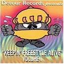 Detour Records: Keepin Freestyle Alive 1