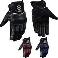 Joe Rocket Yamaha Air Force Gloves 2X-Large Blue