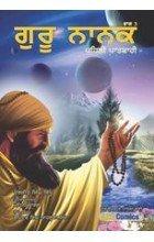 Guru Nanak Pehli Paatshahi (Part 3)