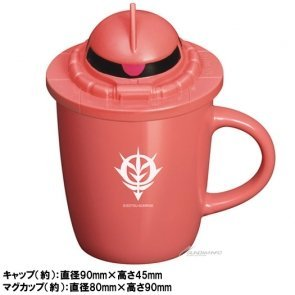 seven-eleven-limited-char-zaku-cap-with-mug-gundam-campaign