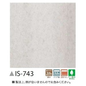 ストーンタイル ホリーマーブル 18枚セット サンゲツ IS-743 B07PGD22JM