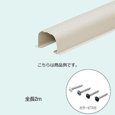 未来工業 スッキリクイック(R) (エアコン配管用ダクト) GKA-100K