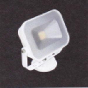 30W 屋外用LED角型投光器 昼白色 ホワイト バラストレス水銀灯200W代替 B01DQIKN86 22788