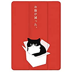 Aishanghuayi Funda para Tableta, Cubierta de Tableta para Air1, Air2, 2017, 2018, Fondo Rojo, Gato Negro ( Edition : 2018 )