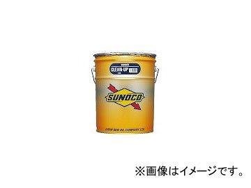 スノコ/SUNOCO CLEAN-UP OIL 200L B00AIEMRAO