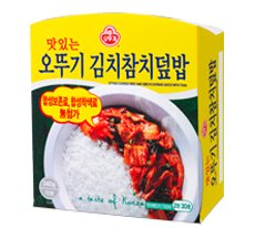 Ottogi Cooked Rice and Kimchi Dupbab Sauce with Tuna(pack of 2)