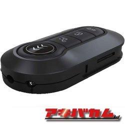 アキバカム リモコンキー型ビデオカメラ TEM-519 B01GX3FTJY