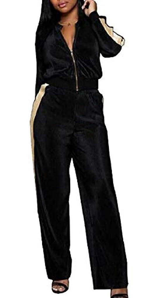 送るみ重力maweisong 女性セット 2 PCS トラックスーツ セット アクティブ スポーツ ブラウス トップス パンツ セット Green US X-Large