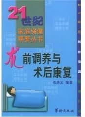 nursed back to health before surgery and postoperative rehabilitation [Paperback]