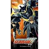 Gundam Wing - The Collapse of Peace (V.12 Uncut) [VHS]