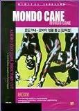 Mondo Cane - Goodbye Uncle Tom (Director`s Cut) All Region DVD