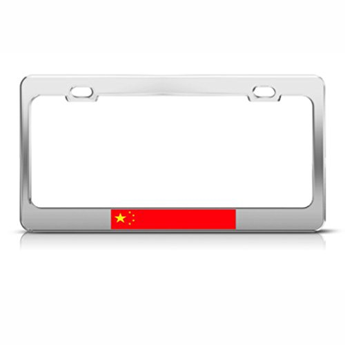 China Chinese Flag Zhong Guo Metal License Plate (China Flag License Plate)
