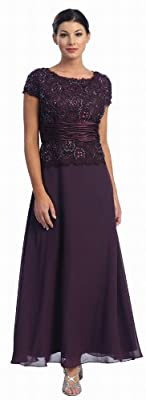 US Fairytailes Women's Mother Of the Bride Formal Dress #2571