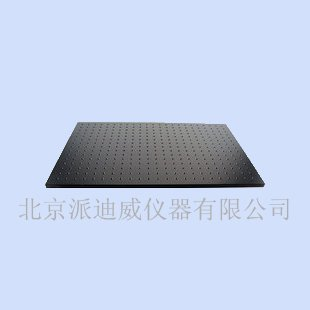 PT-02PB 300x300 Solid Aluminum Plate, 13 mm Thick by PDV