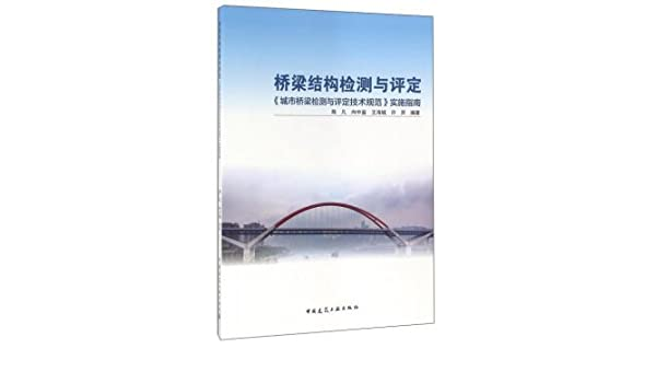 Low cost structures for rural roads pdf free download.