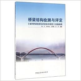 Aashto guide manual for bridge element inspection civil.