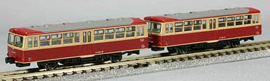 100%本物保証! ▽【トミックス】国鉄キハ02形レールバスセット2両(92157) 『宝』TOMIX鉄道模型Nゲージ B003ZJT02C B003ZJT02C, 名前詩の記念堂:f3a600d5 --- a0267596.xsph.ru