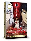 Berserk: The Golden Age DVD (movie) Complete Edition