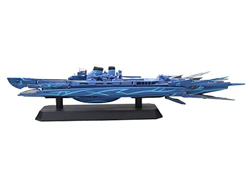 "Arpeggio of Blue Steel - Ars Nova - No.15 1/700 Aoki Hagane 401 ""Ars Nova"" mode"