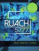 Ruach 5777 Songbook: Book of New Jewish Tunes