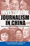 Investigative Journalism in China : Eight Cases in Chinese Watchdog Journalism, Bandurski, David, 9622091741