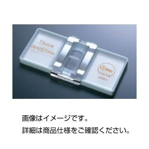 血球計算盤 E-JHS-NB ホビー エトセトラ 科学 研究 実験 光学機器 14067381 [並行輸入品] B07SJ8X466