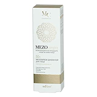 Bielita & Vitex MEZOcomplex Line Day Face Mezo Cream 50+ Complex Rejuvenation for All Skin Types, for age 50+, 50 ml with Hyaluronic Acid, Collagen, Polylift, Amino Acid Cocktail, Vitamins